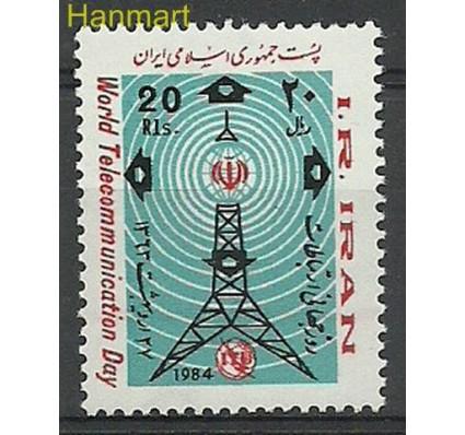 Znaczek Iran 1984 Mi 2077 Czyste **