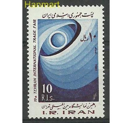 Znaczek Iran 1984 Mi 2088 Czyste **