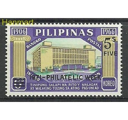 Znaczek Filipiny 1971 Mi 974 Czyste **