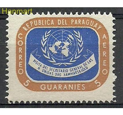 Znaczek Paragwaj 1959 Mi 827 Czyste **