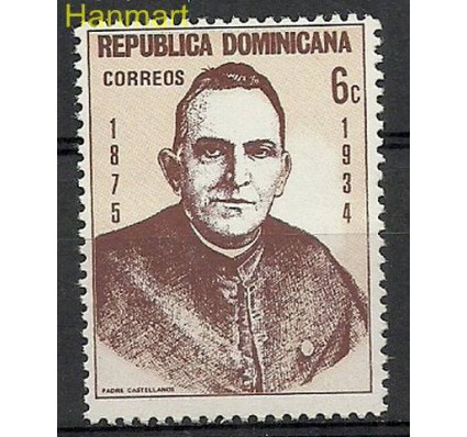 Znaczek Dominikana 1975 Mi 1097 Czyste **