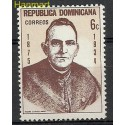 Dominikana 1975 Mi 1097 Czyste **