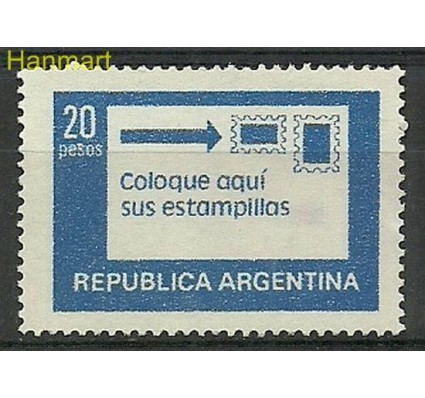 Znaczek Argentyna 1978 Mi 1362y Czyste **