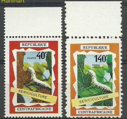 Znaczek Republika Środkowoafrykańska 1970 Mi 211-212 Czyste **