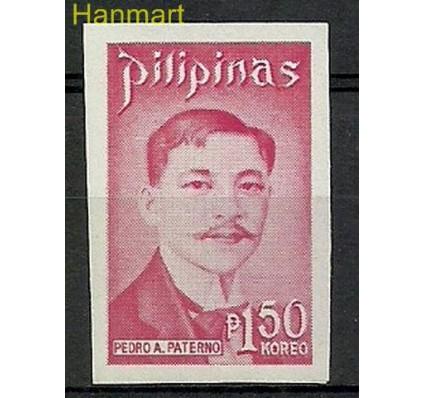 Znaczek Filipiny 1973 Mi 1079B Czyste **