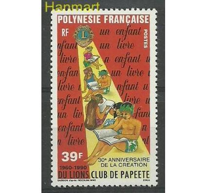 Znaczek Polinezja Francuska 1990 Mi 561 Czyste **