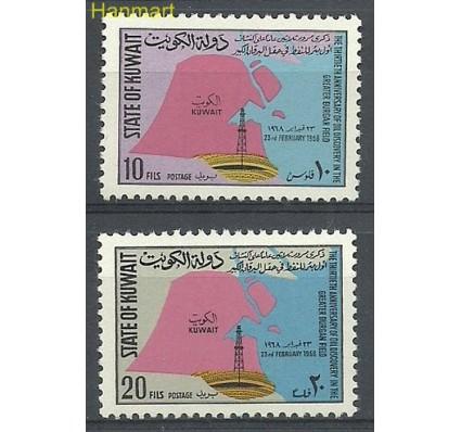 Znaczek Kuwejt 1968 Mi 372-373 Czyste **