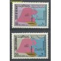 Kuwejt 1968 Mi 372-373 Czyste **