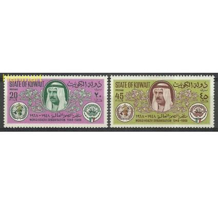 Znaczek Kuwejt 1968 Mi 385-386 Czyste **