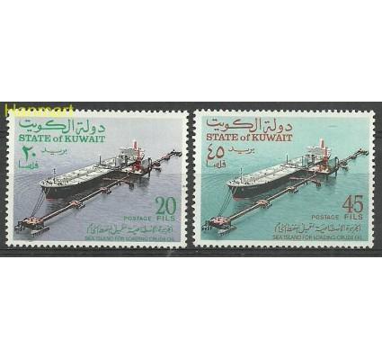 Znaczek Kuwejt 1970 Mi 509-510 Czyste **