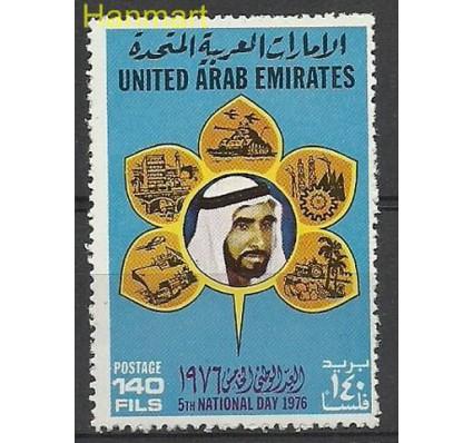 Znaczek Zjednoczone Emiraty Arabskie 1976 Mi 72 Czyste **