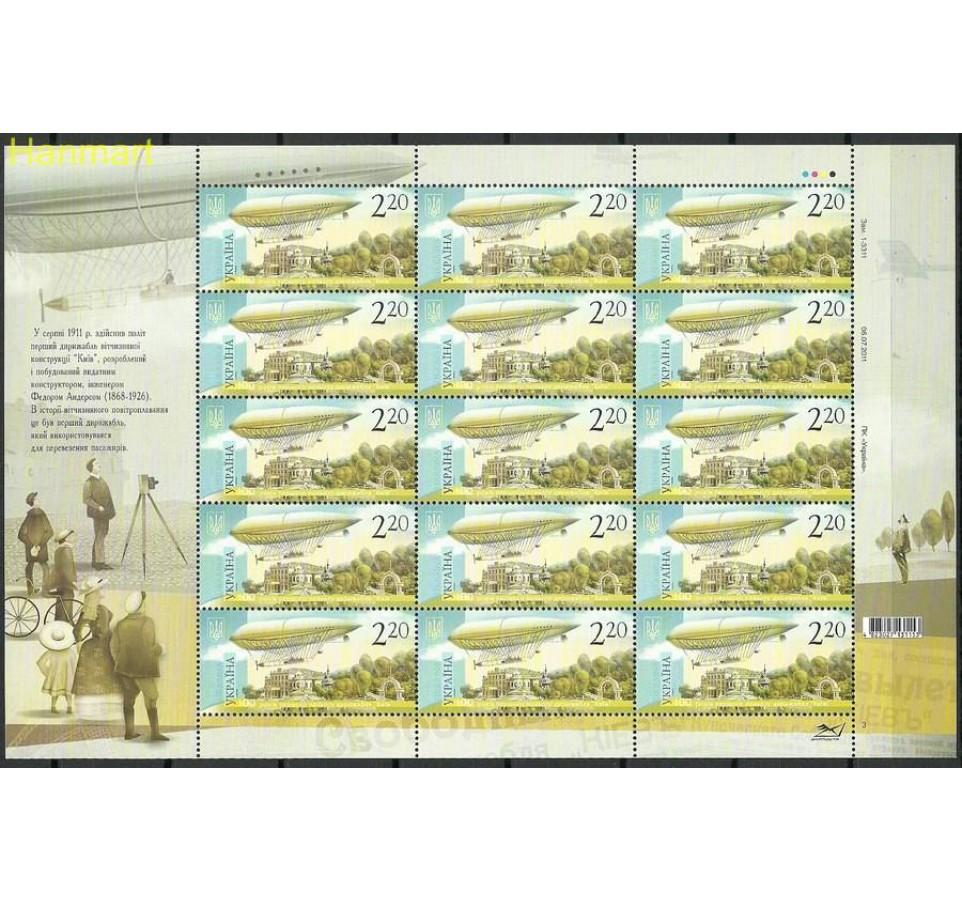 Ukraina 2011 Mi ark 1160 Czyste **