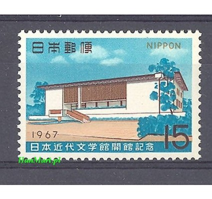 Znaczek Japonia 1967 Mi 962 Czyste **