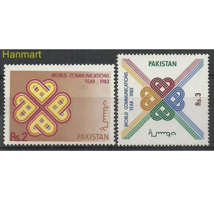 Znaczek Pakistan 1983 Mi 594-595 Czyste **