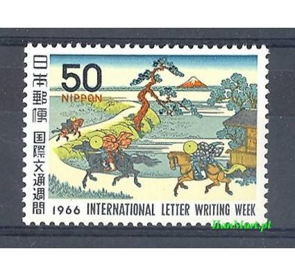 Japonia 1966 Mi 950 Czyste **