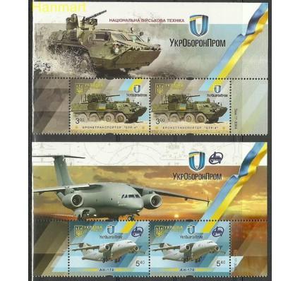 Znaczek Ukraina 2017 Mi 1627-1628 Czyste **