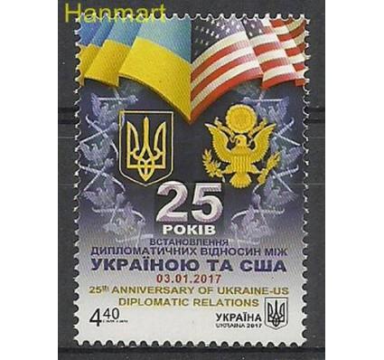 Znaczek Ukraina 2017 Mi 1604 Czyste **