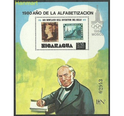 Znaczek Nikaragua 1980 Mi bl 134 Czyste **