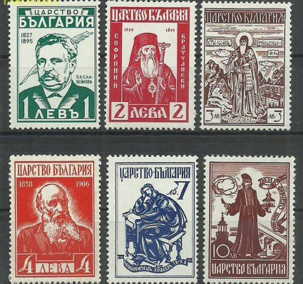 Znaczek Bułgaria 1940 Mi 401-406 Z podlepką *