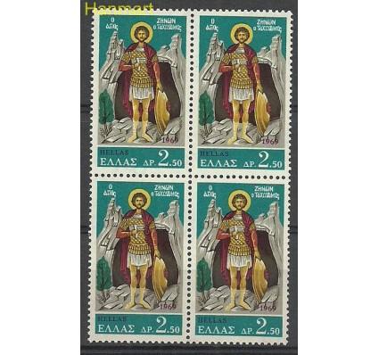 Znaczek Grecja 1969 Mi 996 Czyste **