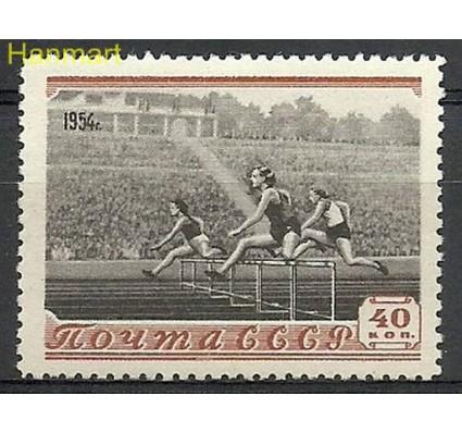 Znaczek ZSRR 1954 Mi 1710 Czyste **