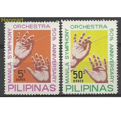 Znaczek Filipiny 1976 Mi 1155-1156 Czyste **