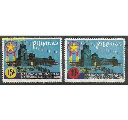 Znaczek Filipiny 1976 Mi 1181-1182 Czyste **