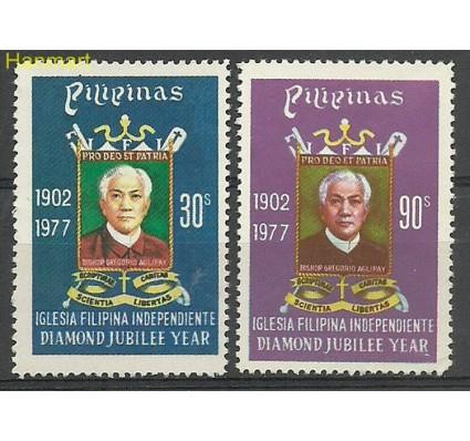 Znaczek Filipiny 1977 Mi 1205-1206 Czyste **