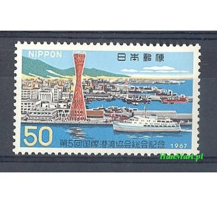 Japonia 1967 Mi 964 Czyste **