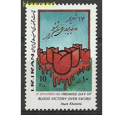 Znaczek Iran 1985 Mi 2124 Czyste **