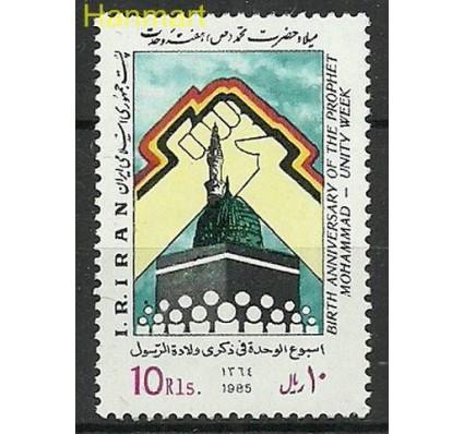 Znaczek Iran 1985 Mi 2136 Czyste **