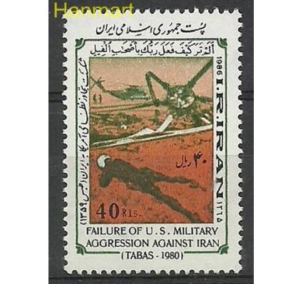 Znaczek Iran 1986 Mi 2158 Czyste **