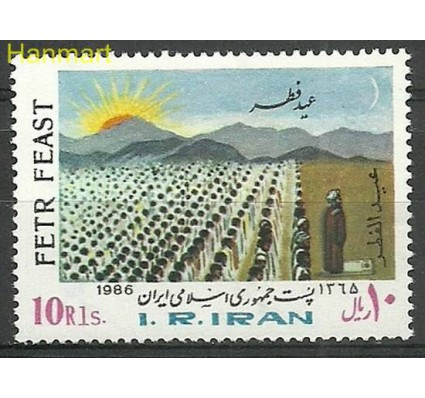 Znaczek Iran 1986 Mi 2165 Czyste **