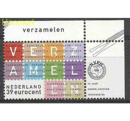 Znaczek Holandia 2003 Mi 2150 Czyste **
