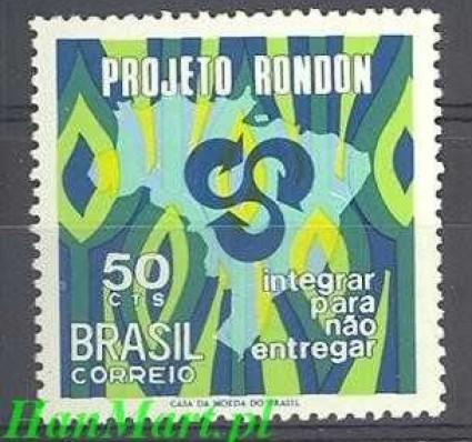 Brazylia 1970 Mi 1254 Czyste **