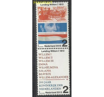 Znaczek Holandia 2013 Mi 3187-3188 Czyste **