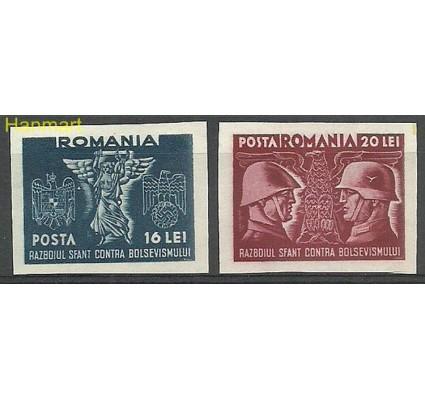 Znaczek Rumunia 1941 Mi 710-711 Czyste **
