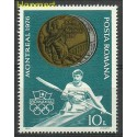 Rumunia 1976 Mi 3379 Czyste **