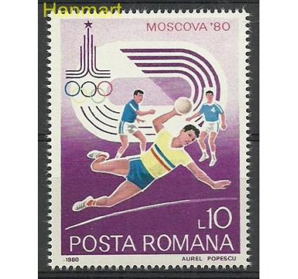 Znaczek Rumunia 1980 Mi 3739 Czyste **