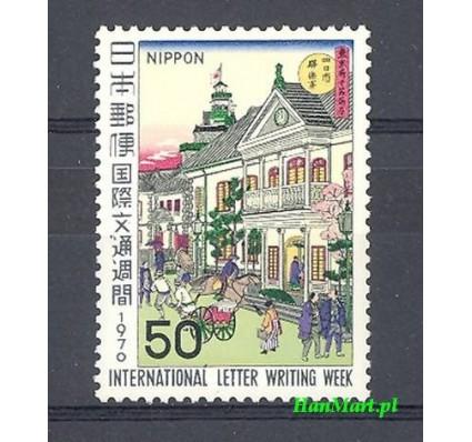 Japonia 1970 Mi 1090 Czyste **