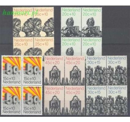 Holandia 1971 Mi 958-962 Czyste **