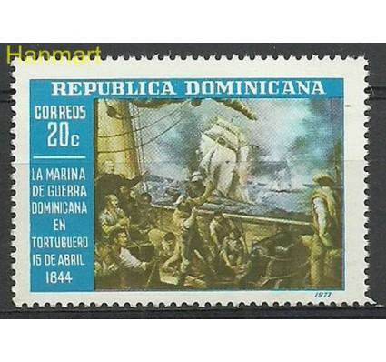 Znaczek Dominikana 1977 Mi 1165 Czyste **