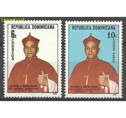 Znaczek Dominikana 1978 Mi 1185-1186 Czyste **