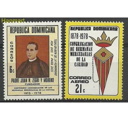 Znaczek Dominikana 1978 Mi 1193-1194 Czyste **