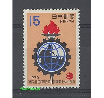 Japonia 1970 Mi 1095 Czyste **
