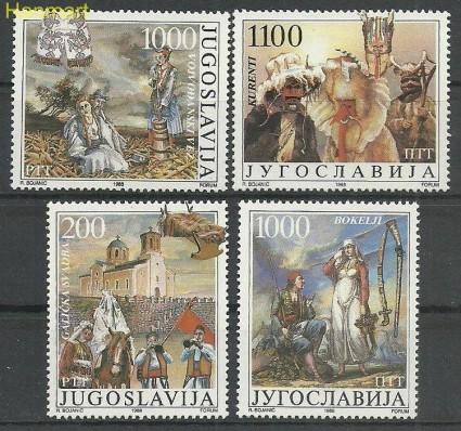Znaczek Jugosławia 1988 Mi 2303-2306 Czyste **
