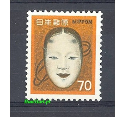 Japonia 1971 Mi 1119 Czyste **