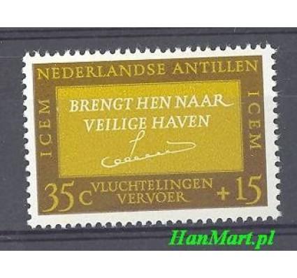Antyle Holenderskie 1966 Mi 163 Czyste **