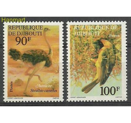 Znaczek Dżibuti 1977 Mi 199-200 Czyste **