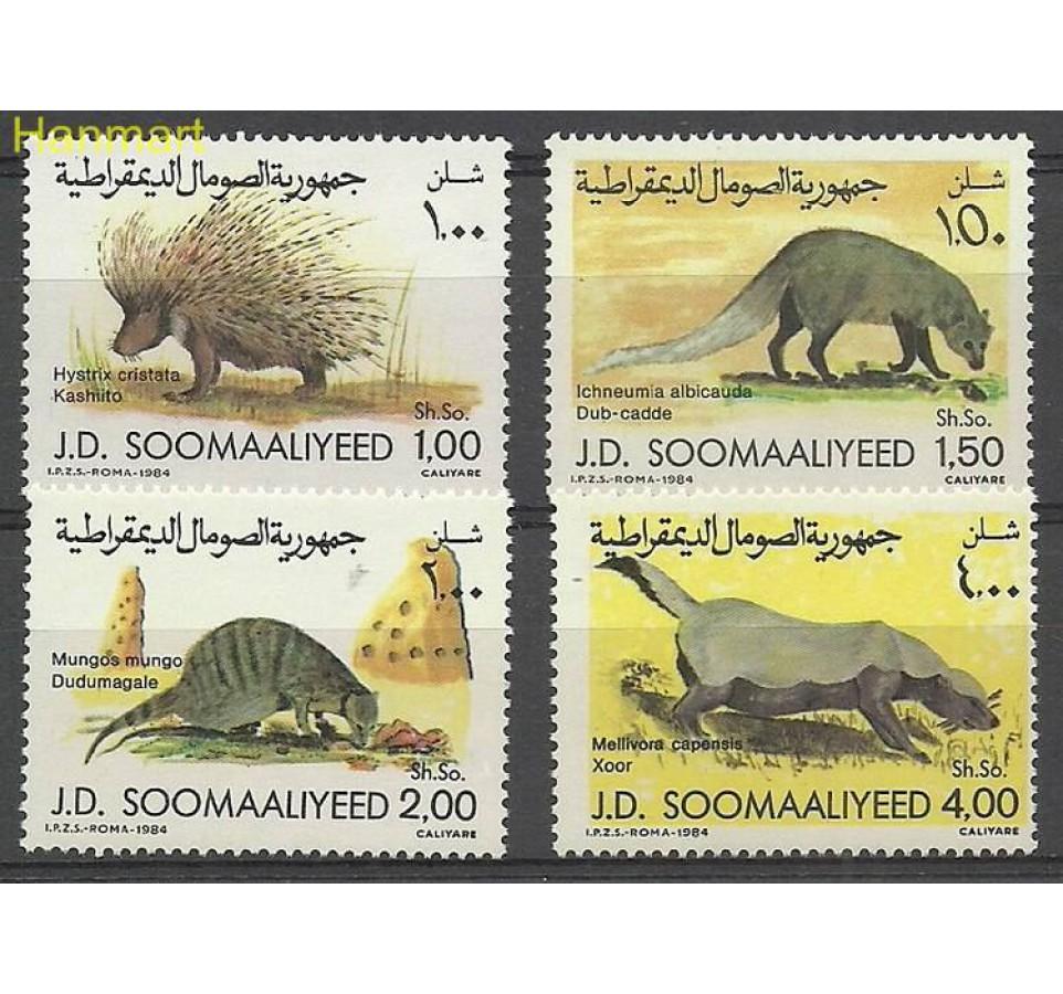 Somalia 1984 Mi 358-361 Czyste **